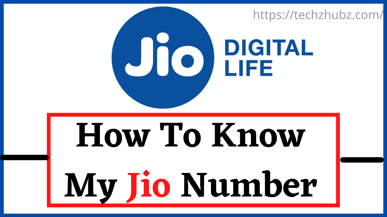 How To Know My Jio Number