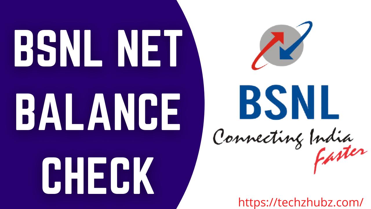 How To Check BSNL Net Balance